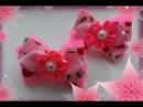 Нежные бантики из лент с цветком Канзаши МК/Delicate ribbon bows with flower Kanzashi MK