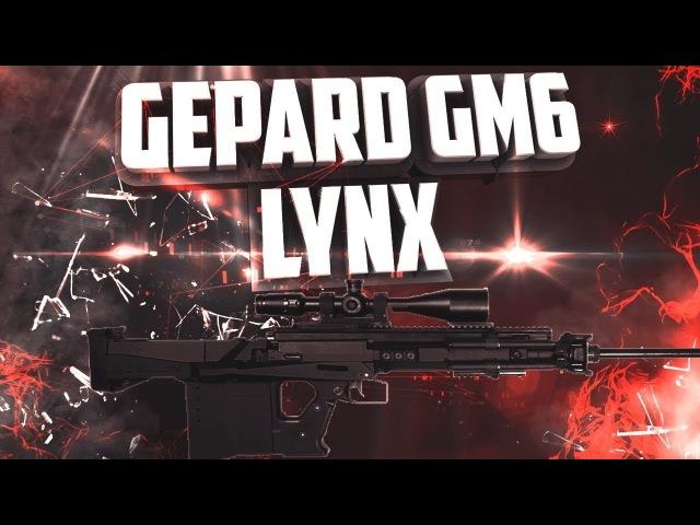 Warface Frag Movie - Gepard GM6 Lynx