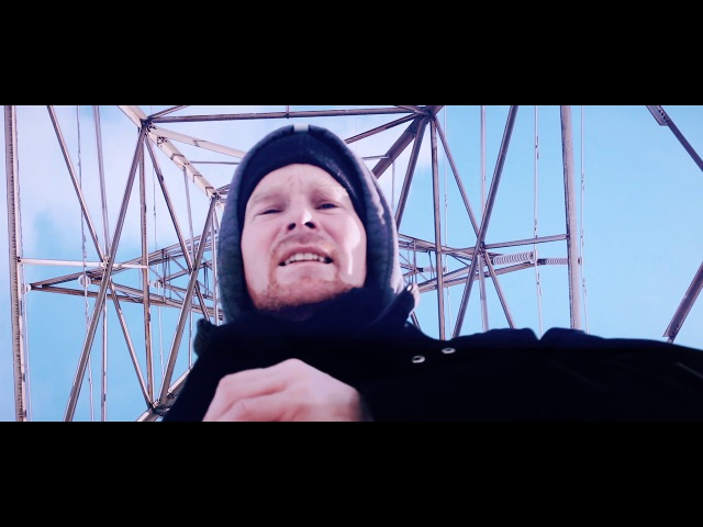 Fraction That Ain't Me MUSIC VIDEO Produced by Mr Walt of Da Beatminerz