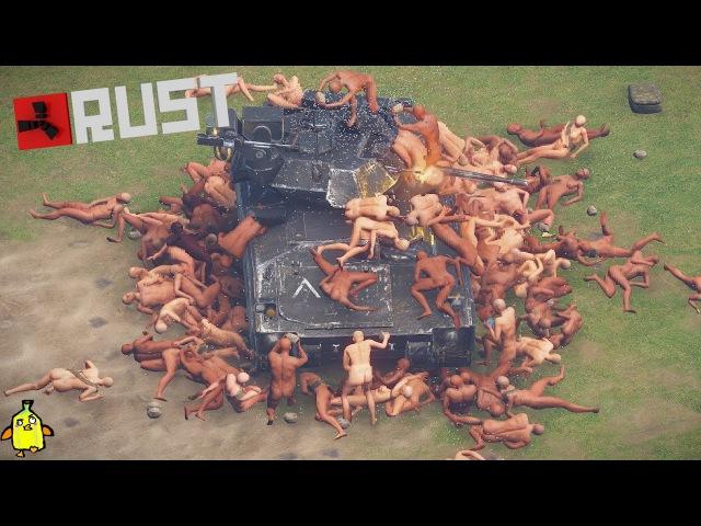 Rust | Simon says ZERG