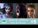 CGLYO Maya XGen Tips Tricks 5