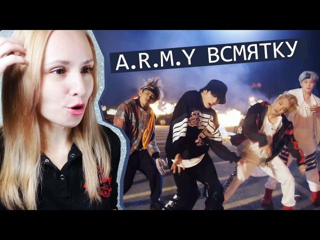 НМДЖУН, ОБЪЯСНИСЬ! BTS 방탄소년단 - MIC Drop Steve Aoki Remix REACTION\РЕАКЦИЯ | K-POP ARI RANG