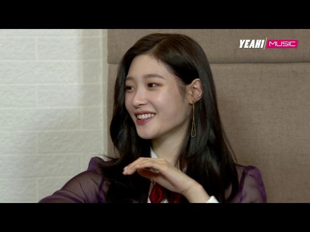Chae Yeon đẹp xuất thần trong buổi giao lưu Fun n Deep