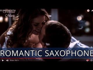 ROMASNTIC SAXOPHONE EVENING RELAXING SOFT JAZZ INSTRUMENTAL MUSIC