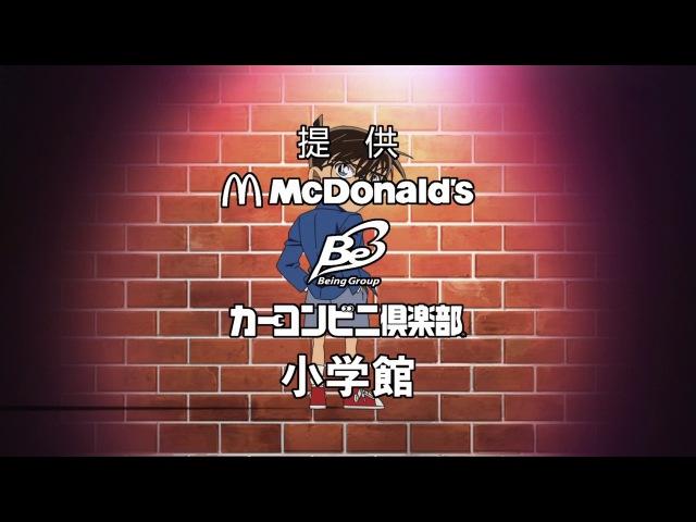 [Ohys-Raws] Detective Conan - 864 (NTV 1280x720 x264 AAC)