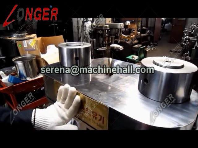 Cocoa Oil Press Machine|Cacao Oil Extraction Machine|Oil Extractor Processing Machinery Video
