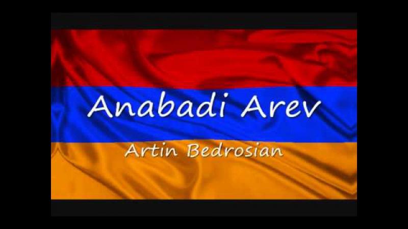 13 Anabadi Arev