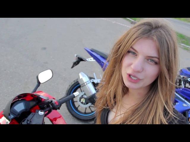 Новые Shineray Z1 250cc: видеообзор от mot-o.com