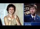 Липецкий Чикатило - Честный детектив: Операция Лесополоса