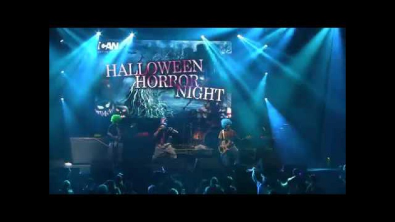 Нэирс - Идеал (LIVE HALLOWEEN HORROR NIGHT 2017)