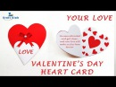 How to Make Valentine's Day Heart Greeting Card Step by Step DIY Lina's Craft Club