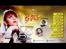 Bijoy Mamoon Ft Baby Dure Kothao দুরে কোথাও Full Audio Album Sangeeta Music