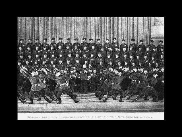 1960, аудиодорожка концерта