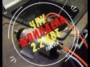 Набор для ЧПУ шпиндель 2.2 кВт с водяным охлаждение плюшки