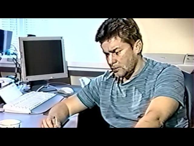 Сергей Белоголовцев Мое боление за Спартак закалилось в боях 2002 год