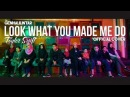 Look What You Made Me Do -Taylor Swift (Gen Halilintar Video Cover) 11 SiblingsMom