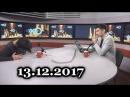 Ирина Хакамада Навальный - Блатной! Я офигела!..