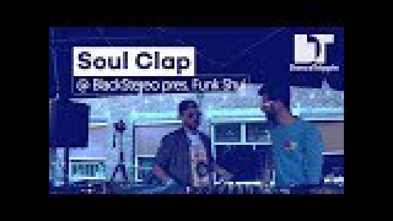 Soul Clap at BlackStereo presents Funk Shui, Amsterdam (Netherlands)