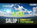 Altai/Turochak. SALOP - 1080 meters. A steep descent and beautiful nature!