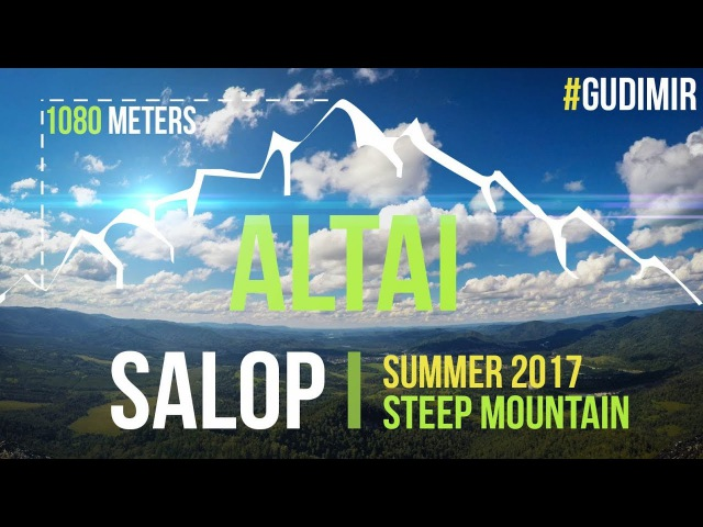 Altai Turochak SALOP 1080 meters A steep descent and beautiful nature