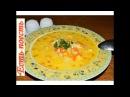 Быстрый суп Хочу добавки - аппетитный и сытный.
