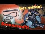 ХАЛЯВНАЯ ТЯЖЕЛАЯ КУСАРИГАМА изгоя Shadow Fight 2 игра мультик приключения игрового ге...