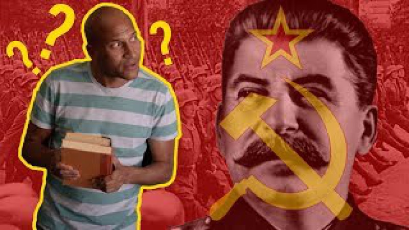 When you show your friends Communism for the first time