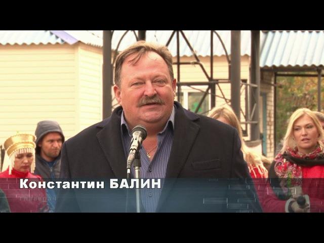 Открытие ФАП в с. Поливянка