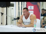 Mr. Universe Андрей Шокин провел в Орске семинар по бодибилдингу (aTech Nutrition Team)