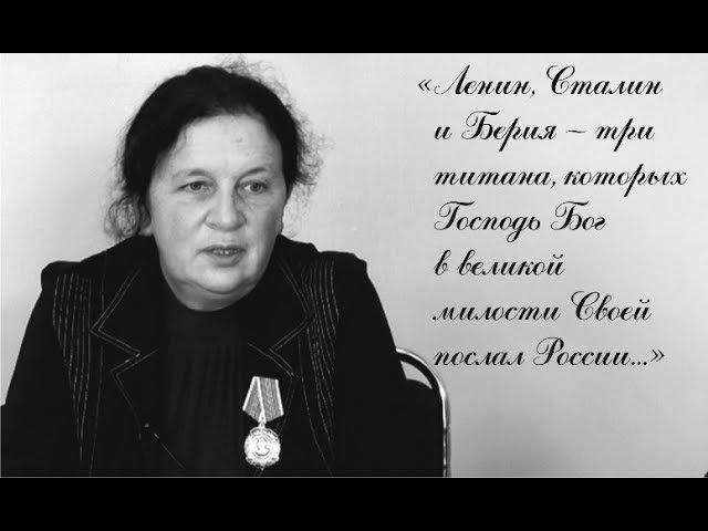 Елена Прудникова о Катынском расстреле