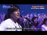 Gaki no Tsukai #1381 (2017.11.19) - 4th Lip-sync Song Show (Part 2) (夜の口ぱくヒットスタジオ (後編))