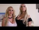 Logan Pierce трахнул шикарных блондинок Bridgette B и Nikki Benz  brazzers porn Lesbian Femdom MILF Latina Huge Tits