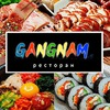 """Ресторан """"GANGNAM"""" закрыт"""