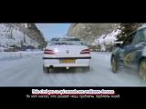 Costello - Profite (2005) (OST Taxi 3) (Французско-Русские Субтитры)