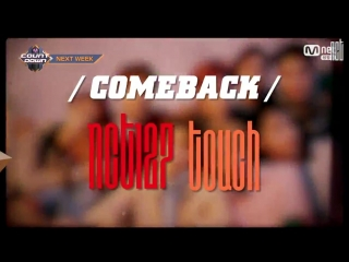 180308 NCT 127 - Touch @ M!Countdown Next Week