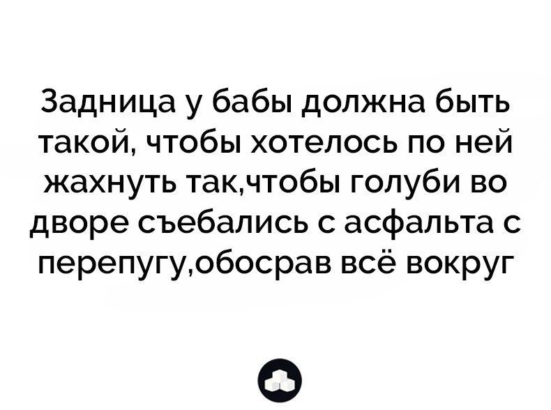 Тина Адамович | Минск