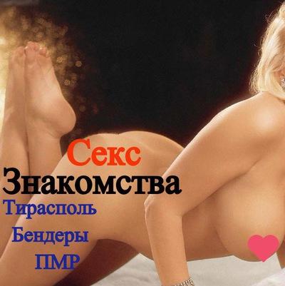 мое сайт знакомств для пар красноярск очень
