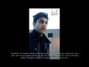 Matthew Daddario Live 12 03 18 RUS SUB HS