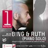 01/04 - BING & RUTH (Piano Solo) @ Эрарта