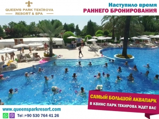 Queen's Park Tekirova Resort & Spa - Early Booking