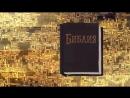 Искупление - в чём смысл и какова роль Христа