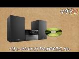 🔊ГДЕ ПРИДУМАЛИ ЗАПИСЫВАТЬ ЗВУК🔊 фонограф граммофон патефон электрофон магнитофон CD MP3 Nokia Apple