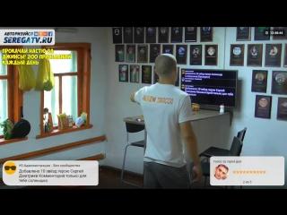 Выполняем задания на ТОП хате   Стрим 24/7   Прямая трансляция