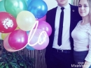 Юлечка С Днём рождения 18