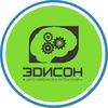 """Центр лайфхаков """"Эдисон"""" Хабаровск 7+"""