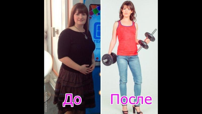 Как можно похудеть за неделю на 10 кг без диет
