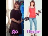 Как похудеть за неделю на 7 кг без диет. Мой отзыв о программе похудения!