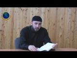 Трудности на пути приобретения знаний ¦ Лектор Ваделов Абдул-Маджид