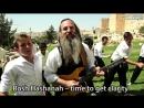 Get Clarity  Aish.coms Rosh Hashanah Music Video