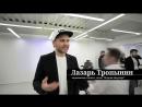 Лазарь Тропынин  - почетный гость на открытии Академии BARBER EXPERT